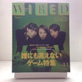WIRED 1997/11