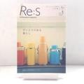 Re:S Re:Standard magazine vol.1