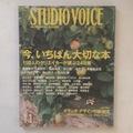 STUDIO VOICE 2006/11