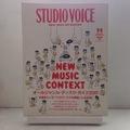 STUDIO VOICE 2007/11