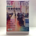 WIRED(new) vol.007