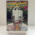 Quick Japan Vol.8