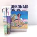 デボネア・ドライブ 全3巻セット