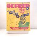 OK FRED vol.8 2006 AUTUMN