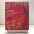 WIRED 1998/02
