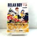 RELAX BOY
