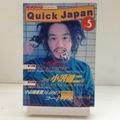 Quick Japan Vol.5