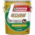 カストロール EDGE(0W-40)全合成油【20L×2缶】