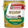 カストロール EDGE FE Cars(5W-30)全合成油【20L】
