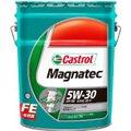 カストロール Magnatec FE(5W-30)部分合成油【20L×2缶】