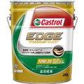 カストロール EDGE(10W-30)全合成油【20L】