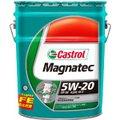 カストロール Magnatec Super FE(5W-20)部分合成油【20L×2缶】