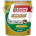 カストロール EDGE Sprorts(5W-50)全合成油【20L×2缶】