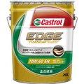 カストロール EDGE Sprorts(10W-60)全合成油【20L×2缶】