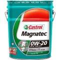 カストロール Magnatec Super FE(0W-20)部分合成油【20L×2缶】