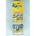 【12個セット/防カビ・抗菌】エアコン消臭剤(フレッシュレモン)