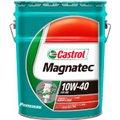 カストロール Magnatec Protection(10W-40)部分合成油【20L×2缶】