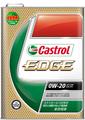 カストロール EDGE(0W-20)全合成油【4L】