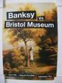 Banksy/バンクシーブリストル美術館ポスター Klansman(警官)