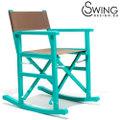 Swingdesign ロッキングチェアー 青緑 [Tortughero]