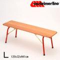 【送料無料】No.08-L 折りたたみ木製ベンチL (120 X 32cm)