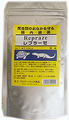 爬虫類の整腸剤(レプラーゼ)