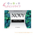 NOVY(ノヴィ) 10カプセルx3箱
