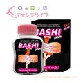 バスチプラス 40カプセルx2ボトル Baschi Plus