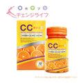 CCナノ ビタミンc亜鉛  30錠x3箱 CC Nano Vitamin C Zinc 1000 Complex