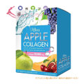 オオリナ アップルコラーゲン 5袋入りx1箱 Allina Apple Collagen