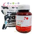 ミルクパールソープ&Lグルタ アルモニ Milk Pearl Soap&L-Gulta Amoni