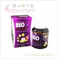 バイオ デトックス (30錠/3箱) Bio Detox