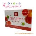 RICHY S リッチーエス 7カプセルx2箱