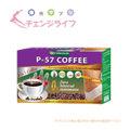P57 ダイエットコーヒー 10袋(15g入り)x1箱 P57 COFFEE