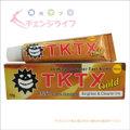 TKTX 38% 麻酔クリーム ゴールド25分スーパーファスト・ナンブ 10g×10本