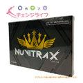 ヌービトラX 15カプセルx5箱 NUVITRA X