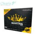 ヌービトラ 15カプセル×1箱 NUVITRA