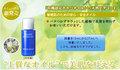 ドゥ・ベル・フルール オーガニック ホホバオイル(化粧用油)