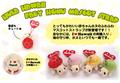 【フラハワイ】Baby Honu ハワイアンマスコットストラップ・赤ちゃんホヌ