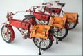 ヴィンテージモーターサイクル(赤)