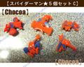 ★スパイダーマン★ジビッツタイプ5個セットC!!チャーム♪