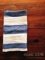 ブルー×オフホワイトキッチンクロス