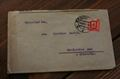 古い封書(封筒&印紙の証明書)Ⅶ