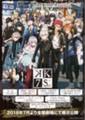 K SEVEN STORIES Episode1~Episode6