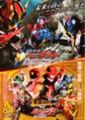 仮面ライダー ビルド/怪盗戦隊 ルパンレンジャーVS警察戦隊 パトレンジャー(B)