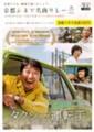 タクシー運転手 約束は海を越えて/ゲティ家の身代金