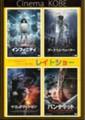 Cinema KOBE レイトショー(F)