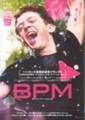 BPM BEATS PER MINUTE(B)