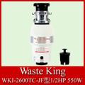 米国アナハイム社製 WKI-2600TC-JF型(蓋スイッチ式)1/2HP 550W