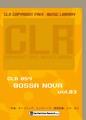 CLR054-BossaNova Vol.3【著作権フリー音楽集】